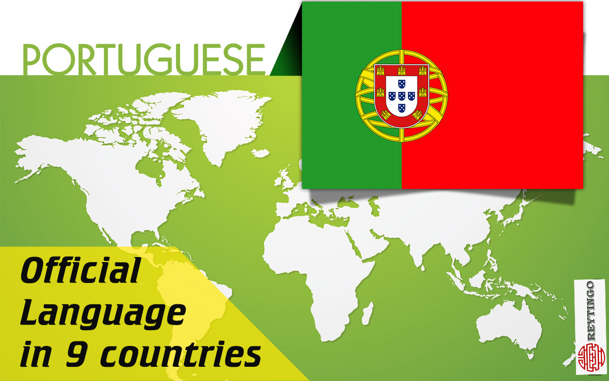 international day of portuguese language